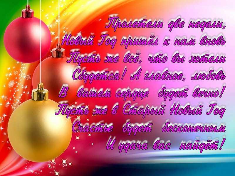 Со старым Новым годом !   0_8b7b1_f120dc9f_XL