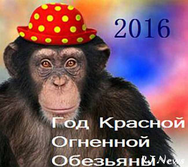1446110963_kartinki-na-noviy-god-4.jpg